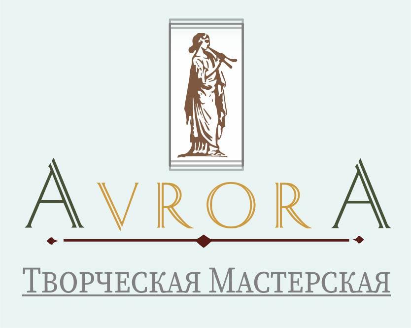 Творческая Мастерская <<АВРОРА>>